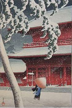 220px-Kawase_Zôjôji.jpg
