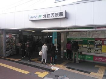 NCM_0233.JPG