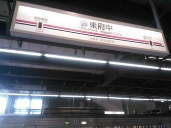 NCM_0472.JPG