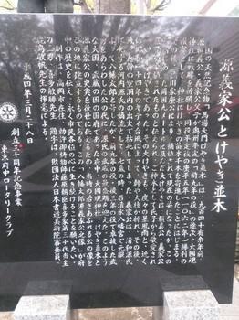 NCM_0476.JPG