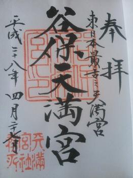 NCM_0602.JPG