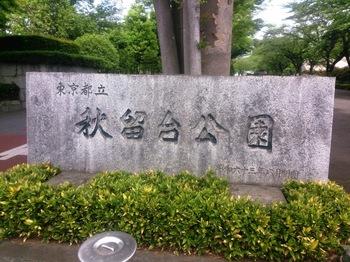 NCM_0689.JPG
