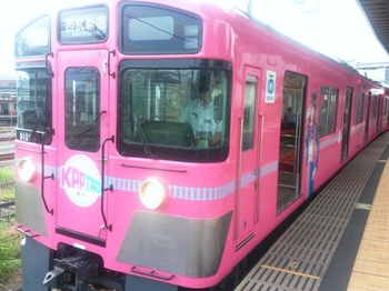 NCM_0887.JPG