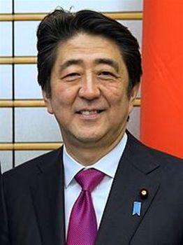 200px-Shinzō_Abe_April_2015.jpg