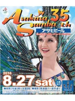 poster35_top.jpg